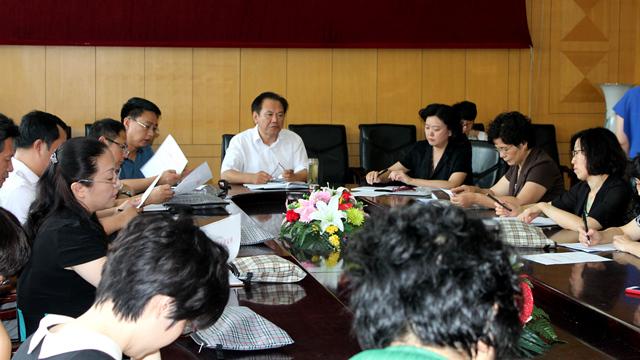 学校召开2013年人口和计划生育工作会议