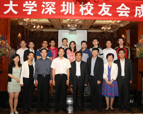 张现军在致辞中说,深圳校友会的成立